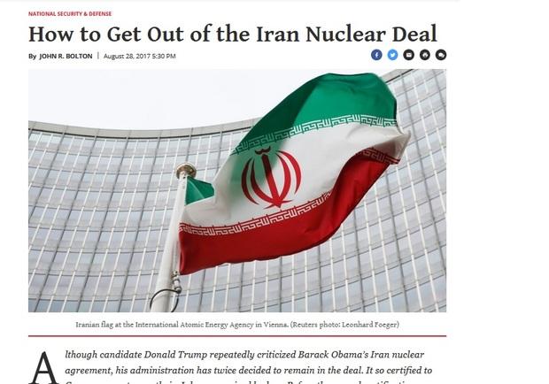 نسخه «پیشنهاد مذاکره با ایران» را چه کسی برای ترامپ تجویز کرد؟/ سناریوی ترامپ برای ایران را نخستین بار اینجا بخوانید