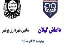 تساوی تیمهای فوتبال داماش گیلان و شاهین بوشهر