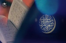 بیانات امام خمینی (س) در مورد ورود به ماه مبارک رمضان