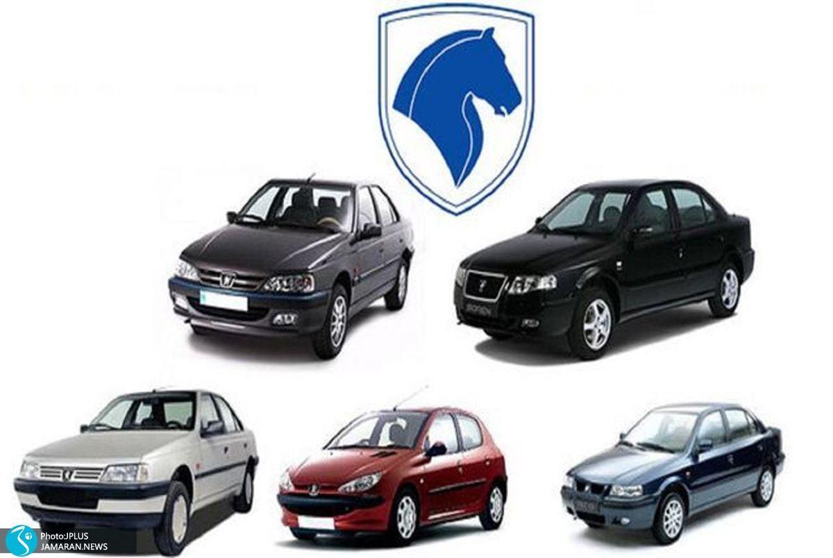 ادامه افزایش قیمت انواع پژو/ جدول قیمت محصولات ایران خودرو 14 مهر ماه 1400