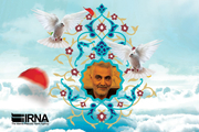 شهادت سردار سلیمانی جبهه مقاومت را قویتر میکند