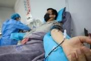 درخواست از بهبودیافتگان کرونا برای اهدای پلاسما