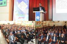 هزینه 13 هزار میلیارد ریالی سالانه برای طرح تحول نظام سلامت در مازندران
