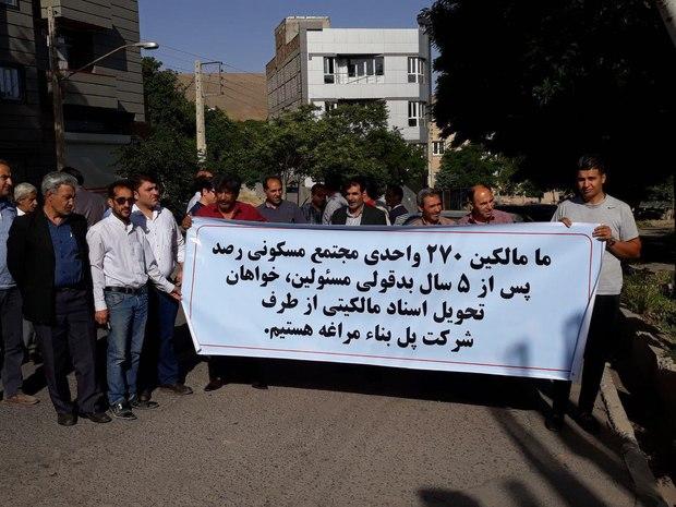 مشکل ساکنان معترض سهند در دست رسیدگی است