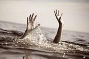 غرق شدن جوان کاشانی در استخر آب