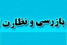 انجام 8 هزار بازرسی صنفی در سال جاری در مهاباد