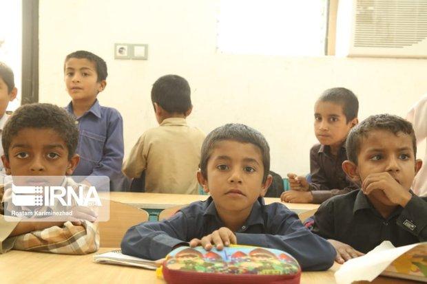 یک مدرسه در بخش مرکزی چابهار افتتاح شد