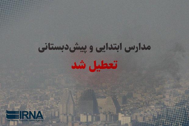 آلودگی هوا مدارس ابتدایی شهرستان اراک را تعطیل کرد