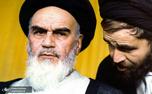 نکات مهم و قابل تامل در وصیتنامه شخصی امام به حاج احمدآقا