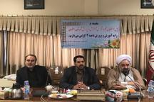 فرماندار اصفهان:  پرداخت دیون آموزش و پرورش نیازمند پیگیری جدی مسئولان است
