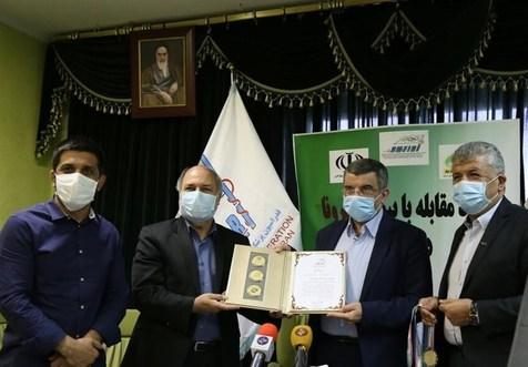 مدال و لوح قهرمانی از طرف فدراسیون پزشکی ورزشی به مجاهدان سلامت اهدا شد