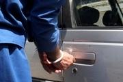 دستگیری سارق تجهیزات داخل خودرو در نظرآباد