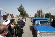 56 هزار بسته غذایی در رزمایش همدلی استان مرکزی توزیع شد