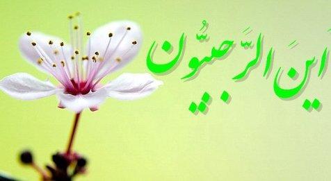 توصیه سید علی آقا قاضی درباره ماه رجب