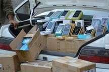 جریمه میلیاردی قاچاقچی گوشی تلفن همراه در ایلام