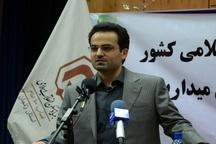 طراحی و تولید سازه پیش ساخته سریع الاحداث ضد زلزله در زنجان