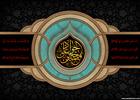 مداحی شهادت امام جواد علیه السلام/ سیدمجید بنی فاطمه+ دانلود
