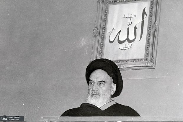 واقعه مسجد گوهرشاد از نگاه امام خمینی