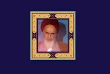 امام خمینی (س): خداوند منبع نور است