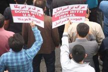 راهپیمایی مردم پلدختر  در حمایت از سپاه برگزار شد
