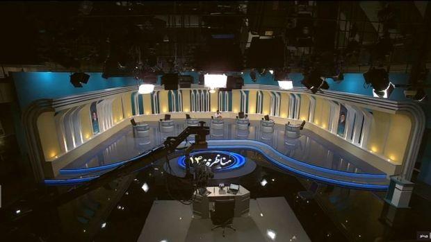 سومین مناظره انتخابات 1400 شنبه برگزار می شود