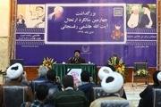 إقامة مراسم الذکرى السنویة لرحیل الشیخ رفسنجانی