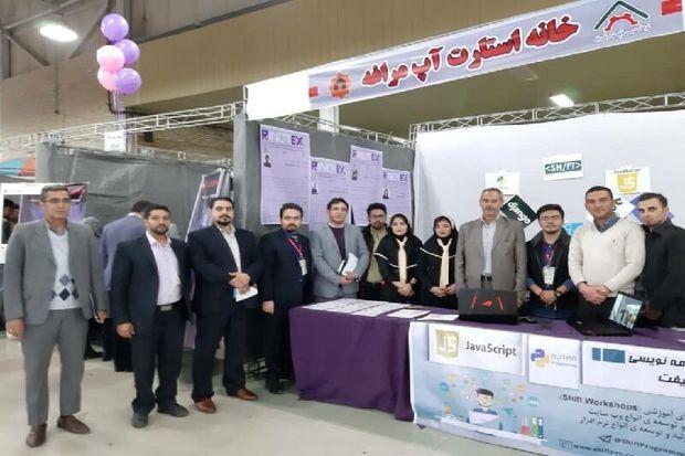 حضور مراغه با ۸۴ ایده و طرح نو در رینوتکس تبریز