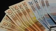 نرخ ۴۷ ارز بین بانکی در ۷ اسفند/ جدول