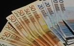 نرخ 47 ارز بین بانکی در 7 خرداد/ جدول