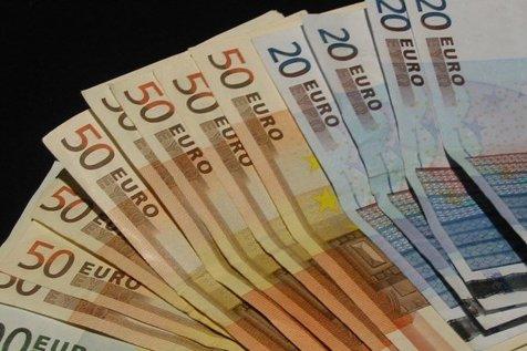 نرخ ۴۷ ارز بین بانکی در 5 آذر 98