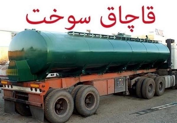 جریمه 190 میلیون ریالی قاچاقچی سوخت در قزوین