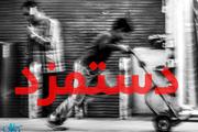 دستمزد منطقهای رد شد/ وزیر کار: زیرساختها فراهم نیست