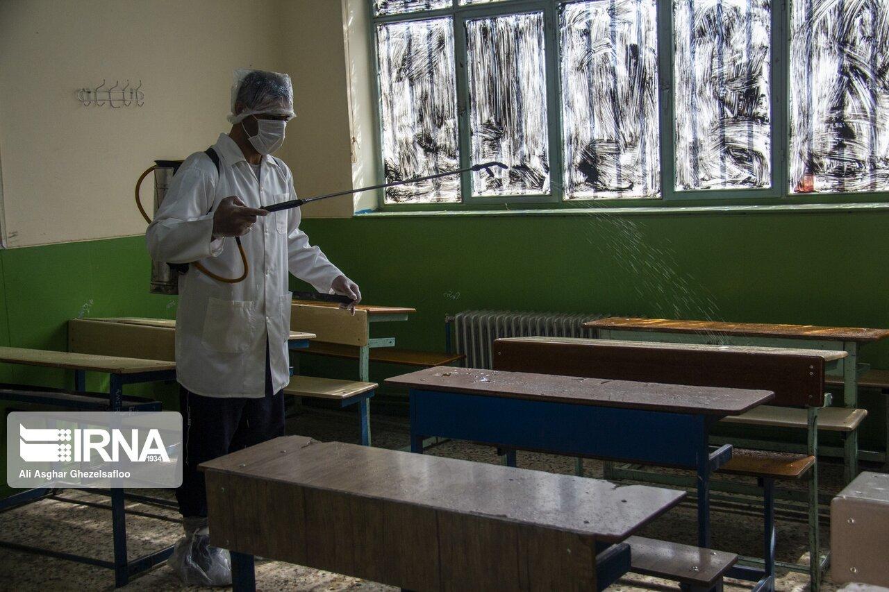 ضدعفونی مدارس فارس برای بازگشایی درحال انجام است