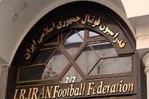 فدراسیون فوتبال: به تعهدات خود در قبال ویلموتس عمل کردیم