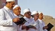 جشن سده زرتشتیان در یزد لغو شد