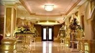 برگزاری عروسی و ترحیم در تالارهای پذیرایی ممنوع