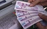 لیست جدید مشمولان طرح معیشتی چه زمانی اعلام میشوند؟