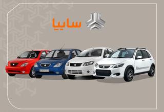 قیمت محصولات سایپا 24 خرداد 1400 + جدول