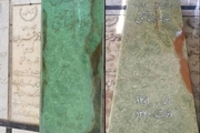 سنگ مزار جهان پهلوان تختی نوسازی شد/ عکس