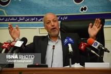 اصفهان گنجایش صنایع سنگین را ندارد
