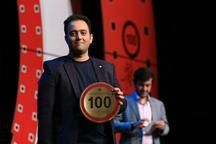 موفقیت فیلم ساز شاهرودی در جشنواره فیلم 100