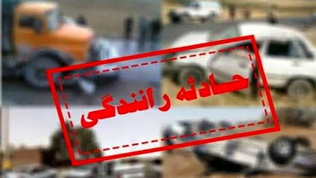 تصادف مرگبار در جاده گچساران به شیراز
