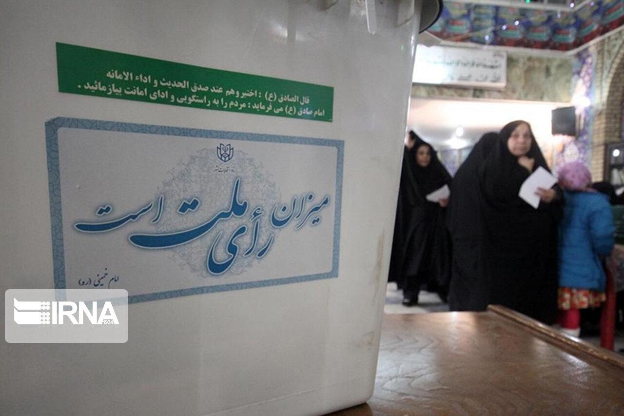استقرار ۳۹ شعبه رای در نقاط سختگذر خراسان شمالی