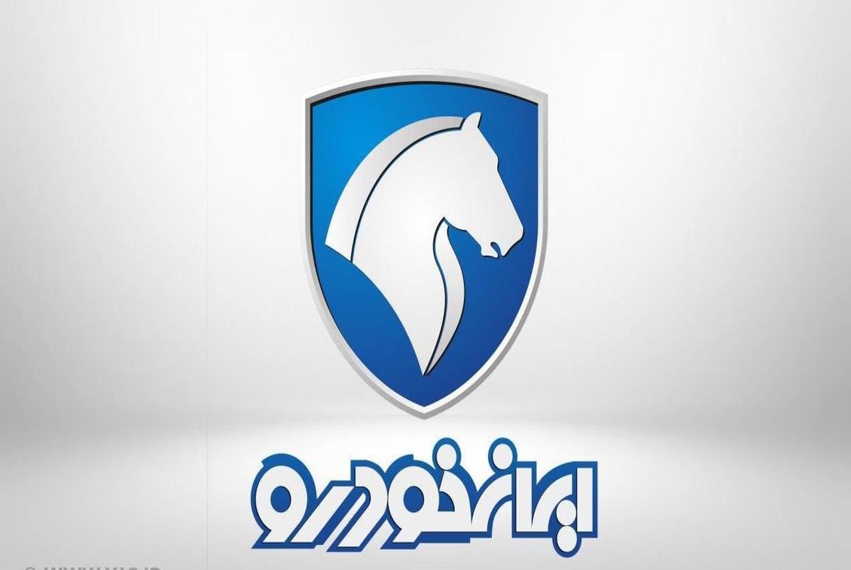 جزییات طرح تبدیل حواله های ایران خودرو به سایر محصولات از امروز 4 خرداد 1400+جدول