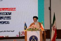 خدمات نهادهای حمایتی در فارس یکپارچه شود