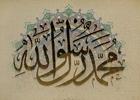 دانلود مولودی میلاد پیامبر صل الله علیه و آله/ محمدجواد احمدی