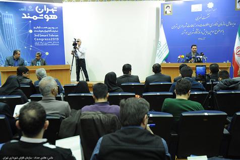 آخرین برنامه ها و پروژه های هوشمندسازی تهران