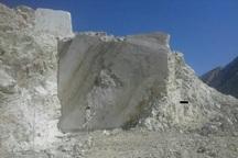 معدن سنگ تزیینی آلاباستر لامرد نیاز به سرمایه گذاری دارد