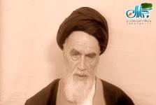 مهمترین فرازهای پیامهای نوروزی امام خمینی (س)