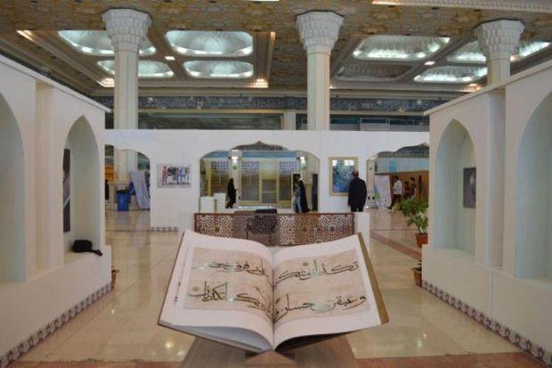 وقف قرآنی، نیاز امروز لرستان